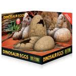 Exo Terra Dinosaur Eggs Fossil Hide Out PT2841